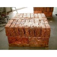 Buy cheap Copper scrap product