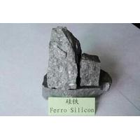 Buy cheap Silicion Iron from wholesalers