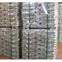 Wholesale Magnesium Ingots from china suppliers