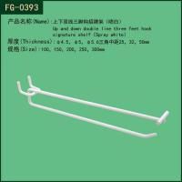 Wholesale China Supplier Supermarket Pegboard Display Security Hook FG-0393 from china suppliers