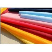 Wholesale polyester non woven fabric from china suppliers