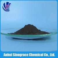 China Powder Coating for Architecture Profiles PC-AD1000 on sale