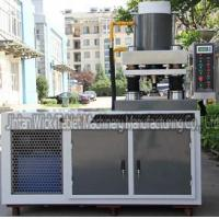Buy cheap 20g Washing powder tablet Hydraulic tablet press machine from wholesalers