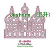 Wholesale Cutting dies JS-B0110 Castle Dies from china suppliers