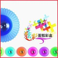 Buy cheap Food silicone bakeware from wholesalers