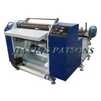 Buy cheap Thermal till roll slitter rewinder from wholesalers