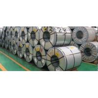 Buy cheap Electro Galvanized Coils from wholesalers