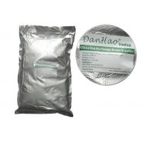 Buy cheap Ion Exchange Resin MB6150 Polishing Mixed-Bed Resin from wholesalers