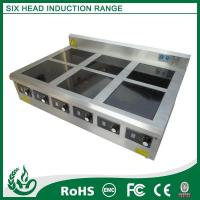 Buy cheap Induction heavy kitchen equipment with 6 burners from wholesalers