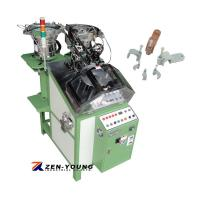 Buy cheap Cable Clip & Nail Assembly Machine from wholesalers