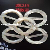 Buy cheap high quality white mop shell crafts for Belt Accessories product