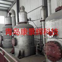 Wholesale ZLD for Hazardous Waste Industry from china suppliers