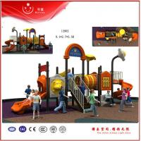 Buy cheap used school outdoor playground equipment for sale from wholesalers