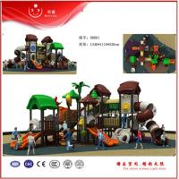 Buy cheap middle school playground equipment from wholesalers