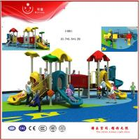 Buy cheap used commercial playground equipment for sale from wholesalers