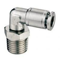 Wholesale Metal Fitting-MPL Male Swivel Elbow from china suppliers