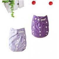 Plain PUL baby cloth diaper Manufactures