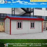Buy cheap Prefab House low cost prefabricated house prices/modern prefabricated house/modular house from wholesalers