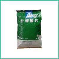 China Bottom Aquarium Tropical Pleco Catfish Fish Food Poultry Raw Materials ZWE-4 on sale