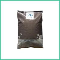 Buy cheap Excellent Quality Catfish Feed Formulation ZWE-2 from wholesalers