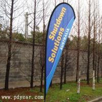 Buy cheap Teardrop Banners - FBS51 from wholesalers