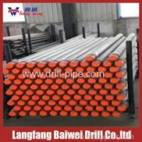 China gas/oil drill pipe on sale