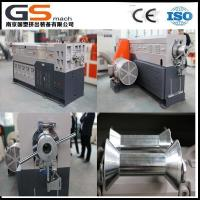 Wholesale Rubber Granulator equipment from china suppliers