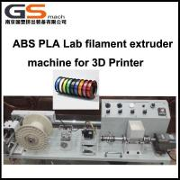Wholesale 3D Printing Consumables Filament Equipment Selection from china suppliers