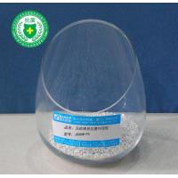 Buy cheap Antibacterial Master Batch Inorganic Nano Silver Antibacterial Master Batch-PS from wholesalers
