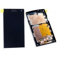 Wholesale Brand New Cell Phone LCD Screens For Sony Xperia LT26 With Touch Digitizer Assembly from china suppliers