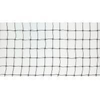 Extruded Square Mesh Anti Bird Netting Hdpe For Protecting Grape Manufactures