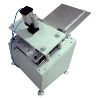 Buy cheap YL0402INLAY Sheet Hole Puncher YHP-4000 Item:YL0402 from wholesalers