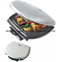 Buy cheap Low Fat Grill Machine Steak Grill from wholesalers