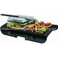 Buy cheap Multi-Functional Grill, 2-in-1 Health Grill and Press Grill from wholesalers