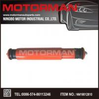 Wholesale Auto Bearing SHOCK ABSORBER A2-245 450-2905006-0 FOR VOLGA from china suppliers