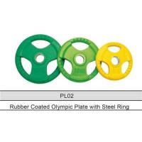 WEIGHT TRAINING PL02 Rubber Coated Olympic Plate with Steel Ring Manufactures