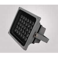 Buy cheap LED light bulb from wholesalers