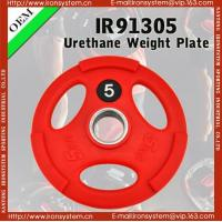 Buy cheap High grade Weight plate from wholesalers