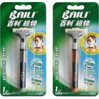 Super stainless steel twin blade Razor pivoted head rubber handle for men