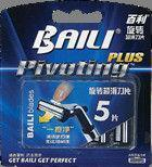 use Personal care New Shaving Razor 4 pieces in a package Manufactures