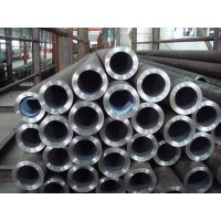 Buy cheap ASTM A106 Pressure Pipe product