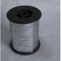 Wholesale M Type Metallic Yarns M-01 from china suppliers