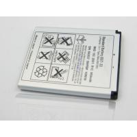 Buy cheap For Sony Ericsson BST-33 portable battery with double IC protection from wholesalers