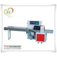 Wholesale Hotel item packing machine Hotel toothbrush and soap packing machine from china suppliers