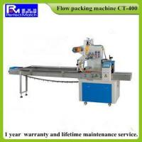 Buy cheap Rotary automatic pillow packaging machinery CT-400 for bakery food with cheap price from wholesalers