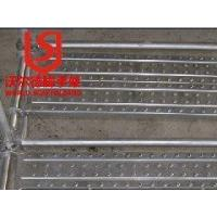 Wholesale Quickly and easily steel plank from china suppliers