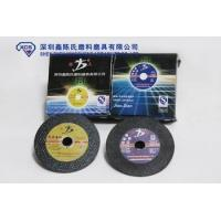 Buy cheap Grinding And Cutting Disc 4 Cut off disc for stainless steel with MPA EN12413(Industrial Level) from wholesalers