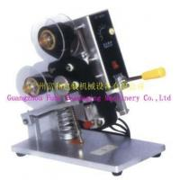 Buy cheap DY-23 Hot Foil Coder from wholesalers