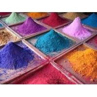 Wholesale VAT Red / Black / Blue / Yellow from china suppliers
