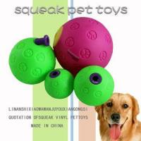 Pet food balls 2015 high quality dog products squeaky ball pet toys